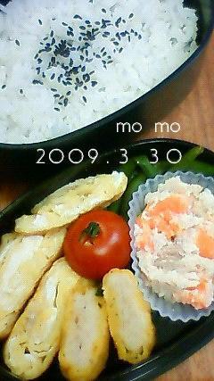 200903300807000