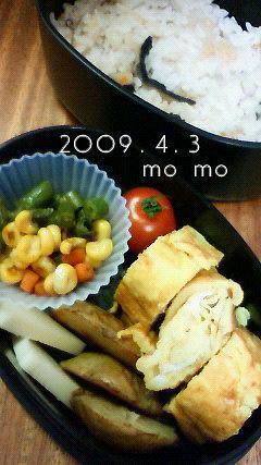 200904030816000