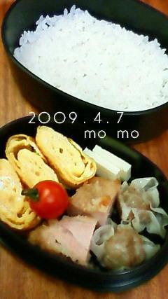 200904070813000
